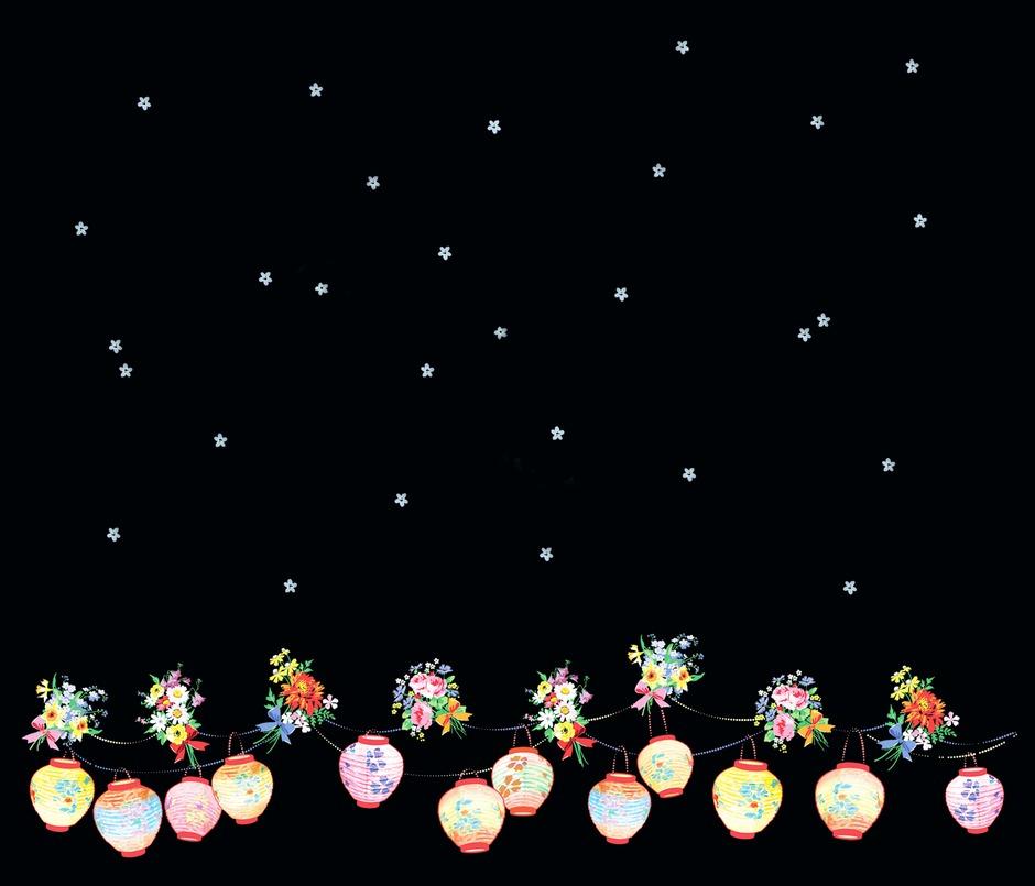 Rrborder_lanterns_starry_1_contest98747zoom